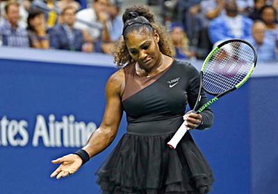 全米テニス、セリーナが提起した米国の人権問題 (写真=AP) :日本経済新聞
