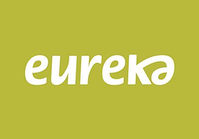 物理サーバを選定する際のポイント – Eureka Engineering – Medium
