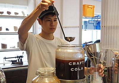20代会社員が1人開発した「伊良コーラ」の正体 | 外食 | 東洋経済オンライン | 経済ニュースの新基準