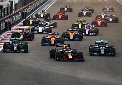 F1がAmazonとレース配信で「実質討議」中。新規ファン獲得目指し - Engadget 日本版
