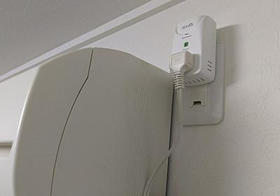 なぜ「エアコンはつけっぱなしの方が安い」と言われるのか調べてみた | 鑑人