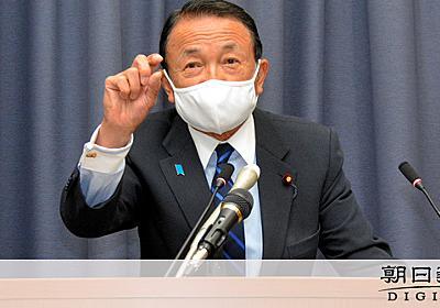 財務省、赤木ファイルの会期中提出を拒否 訴訟を理由に:朝日新聞デジタル