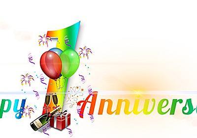 祝1周年!PV10万、収益3万達成のためにやったこと他1年の振り返り - 嗚呼、学習の日々
