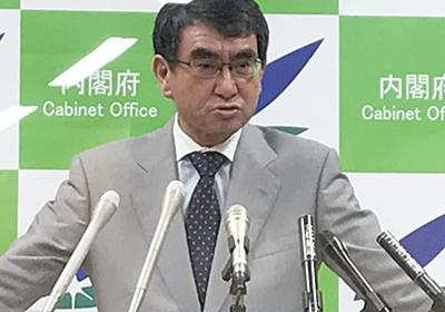 ワクチン接種の担い手「薬剤師も検討」 河野氏: 日本経済新聞