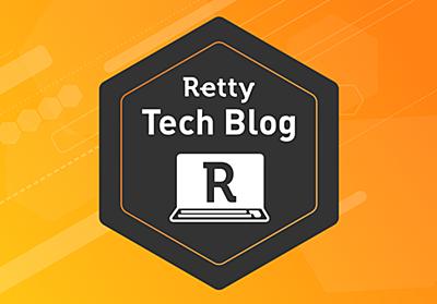 Rettyのデータ基盤の歴史と統合 - Retty Tech Blog