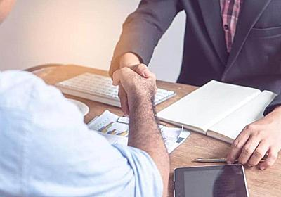 中小企業こそ活用したいトライアル雇用とは?制度の詳細と助成金について解説