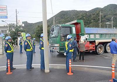 「これが民主主義国家のやることか」 県民投票から一夜 埋め立て反対の民意が示されても続く工事 - 琉球新報 - 沖縄の新聞、地域のニュース