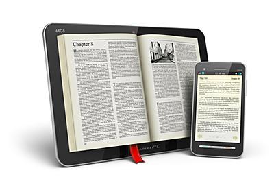 「紙の電子ペーパー」大阪大学が開発に成功 | 大学ジャーナルオンライン