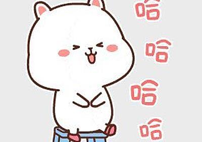 """小笼包 on Twitter: """"全然関係ないが中国語の四声でよく使われる「ma1 ma2 ma3 ma4」の抑揚は、大阪弁で「なにそれええなあ」と発話するのと全く完璧に寸分の狂いなく一緒なので大阪弁を話す人は中国語の習得が早い(かもしれない) https://t.co/vTG0d44OH2"""""""