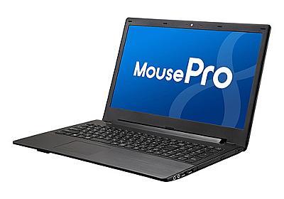 マウスとユニットコムがノートPCをリコール。バッテリ発火のおそれ - PC Watch