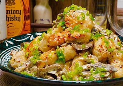 【レシピ】鶏むね肉と舞茸のやみつきハニーマスタード - しにゃごはん blog