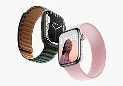Apple Watch Series 7の内部文書が流出? 搭載プロセッサはSeries 6とほぼ同じか - Engadget 日本版