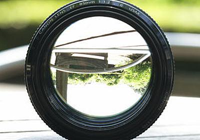 2000年以上にわたって科学者を悩ませた「レンズの収差問題」がついに解決される - GIGAZINE