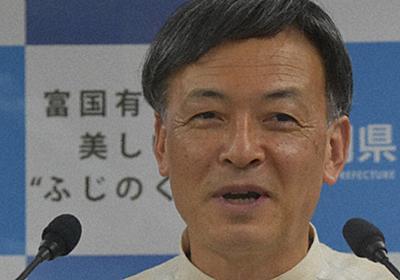 リニアの行方:湧水「全量戻し」譲らず 県がJRに対策要求 /静岡 - 毎日新聞