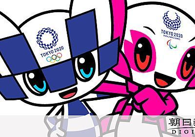 未来+永遠…名前は「ミライトワ」、東京五輪マスコット - 一般スポーツ,テニス,バスケット,ラグビー,アメフット,格闘技,陸上:朝日新聞デジタル
