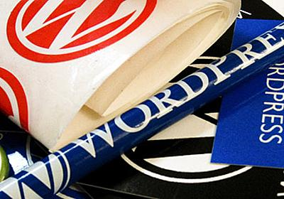 HTML5 Galleries in WordPress 3.9 – ThemeShaper