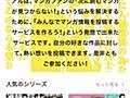 読みたいマンガがそこにある ファンの熱量で作る投稿サイト「アル」公開 漫画村に心痛めたけんすう氏が開発 (1/3) - ITmedia NEWS