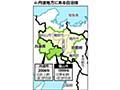 マケドニア顔負け?日本の〝やり過ぎ〟地名とは : 深読み : 読売新聞オンライン