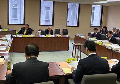 「選択的夫婦別姓は犯罪増えないか」 導入求める請願審査で愛媛県議暴論、不採択に - 毎日新聞