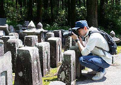 鹿児島の廃寺跡を捜し歩く写真家川田達也さん - 鹿児島フリーライターのブログ