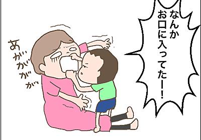 【4コマ漫画】男の子は食費がかかる - やめて!ハハのライフはもうゼロよ!