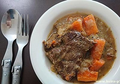 【レシピ】牛肉は白ワインで煮込んでもおいしい - オップラ!