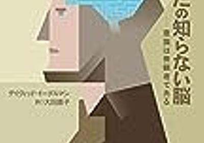 世界との関わり方が変わる10冊(Kindle) - Ryosuke Hagihara