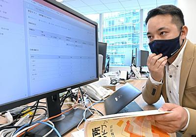 定年まで何度つぶれるのか 厚労省の現場、3年で見切り: 日本経済新聞