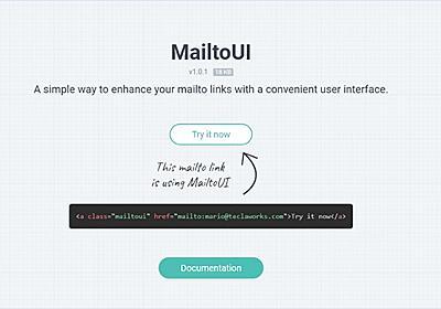 mailtoリンクを使いやすいUIに変換するスクリプト・「MailtoUI」 | かちびと.net