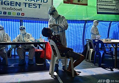 バンコク最大のスラム、大規模コロナ検査実施 写真13枚 国際ニュース:AFPBB News