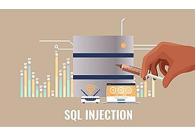 SQLインジェクションによる攻撃の被害事例と5つの防止策