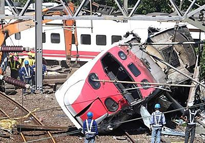 台湾・脱線事故 運転士「ATP切った」と証言 - 産経ニュース