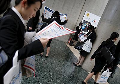 「新卒採用、やめます」企業も出現。変わる就活と増える中途採用【就活2019】 | BUSINESS INSIDER JAPAN