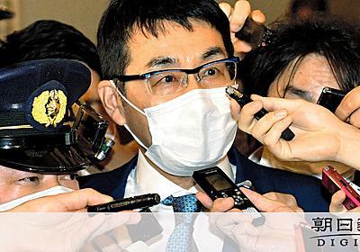 河井克行元法相、控訴取り下げ 懲役3年の実刑判決確定 公選法違反:朝日新聞デジタル