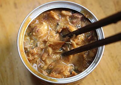 「サバ味噌缶」がなにかとポテンシャル高すぎる件【缶詰ライフハック】 - メシ通   ホットペッパーグルメ