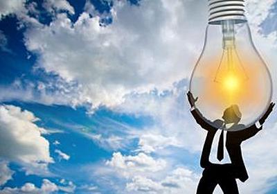 従来の2倍の発電効率を誇る次世代の原子炉技術はなぜオープンソース化されたのか? - GIGAZINE
