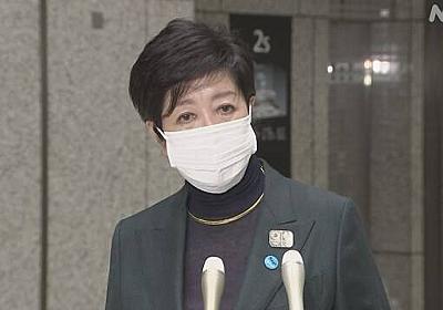 東京都 小池知事「緊急事態宣言の発出 政府に要請も視野」 | 新型コロナウイルス | NHKニュース