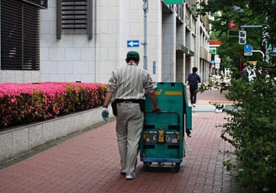 ヤマトHDが営業赤字 値上げ効果はどこに消えた  :日本経済新聞