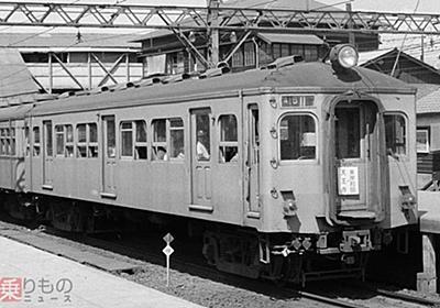 【懐かしの国鉄写真】初めての関西単独行で撮影した阪和線の「社形国電」   乗りものニュース