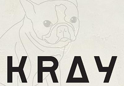 Titanium MobileでJavaScriptが実行されるまでのソースコード追ってみた – KRAY Inc.