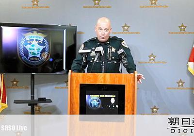 義父をサプライズ訪問、撃たれて死亡 米フロリダ州:朝日新聞デジタル
