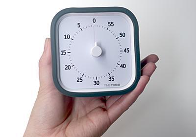 この時計が子どもを「時間が守れる子」に育ててくれる理由…|KIDS ROOMIE | ROOMIE(ルーミー)