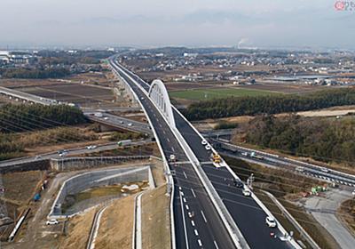 新名神「新四日市~亀山西」開通でどう変わる? 日本の大動脈の「詰まり」解消なるか | 乗りものニュース