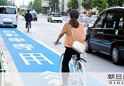 会社に内緒、自転車「闇通勤」で処分も 「軽く考えないで」:朝日新聞デジタル