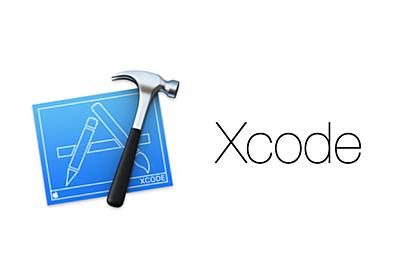 [Xcode 12] アプリの起動について変更になった部分まとめ | Developers.IO