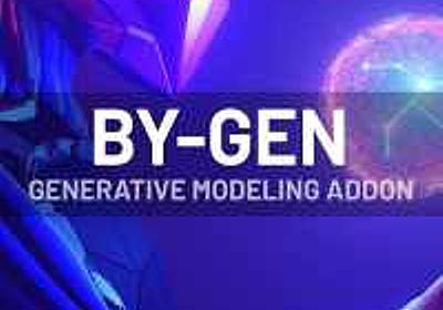 BY-GEN - Blender 2.8で手軽にジェネラティブモデリングが可能な無料アドオン!SFぽい形状や幾何学的メッシュ生成!