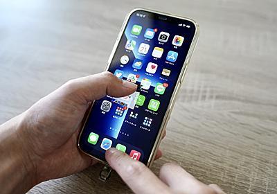 【iOS15】ついにiPhoneにアプリ間ドラッグ&ドロップが来たぞー! やり方はこれを見て! | ギズモード・ジャパン