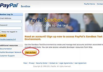 ECサイトの動作テストに使える、クレジットカードのテスト番号一覧 |  Webクリエイターボックス