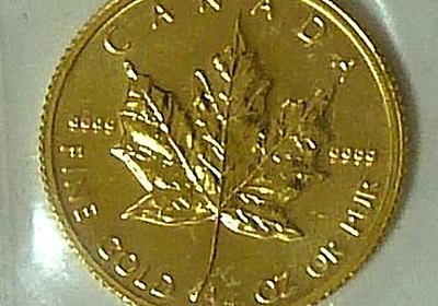 古銭、金貨、銀貨、記念硬貨など、コレクションを高く売りたいときのおすすめ買取業者まとめ - 私の戦闘力は53万マイクロです