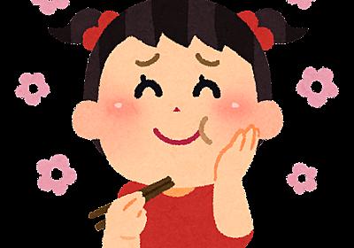 ヨーグルトメーカーでしょうゆ麹を作りました - pikalog-のんびり楽しく-